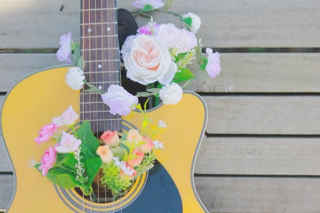 アコースティックギターのレッスン