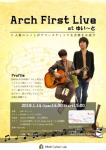 Arch First Live flyer