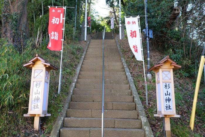杉山神社で初詣