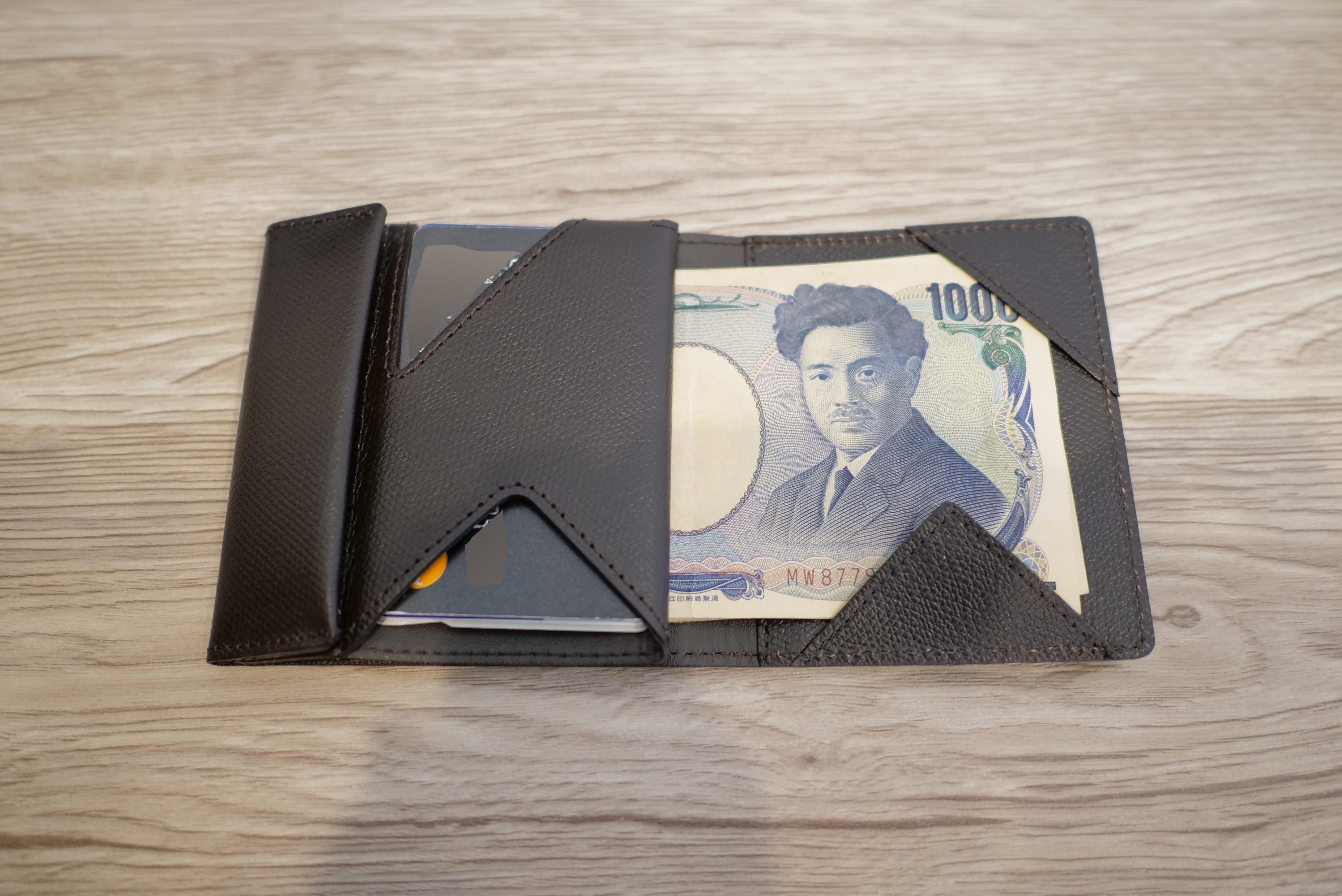 アブラサスの薄い財布最終状態