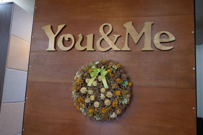 相模原のギター教室「YOU&ME」へ行く⑫
