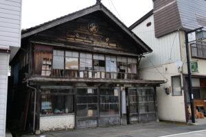 一茶ストリートの建物