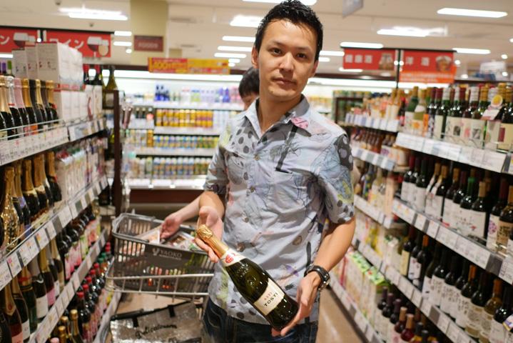 スパークリングワインも購入