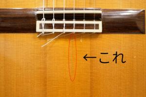 乾燥で割れたギターの表面板