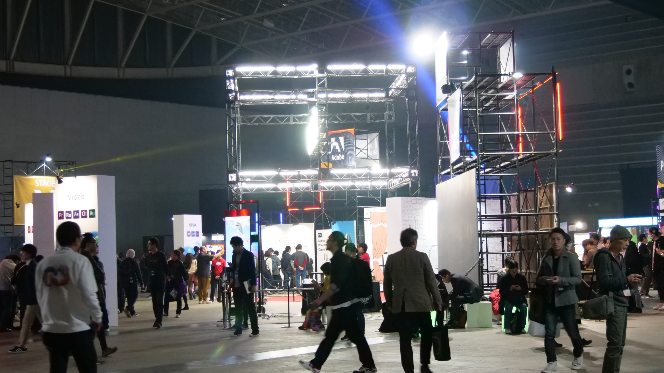 Adobe MAX Japanの会場内の様子