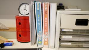 コクヨの領収書ファイル「ラ-YR520」