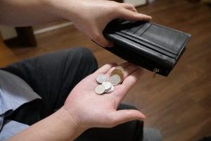所持金が少なすぎるお財布
