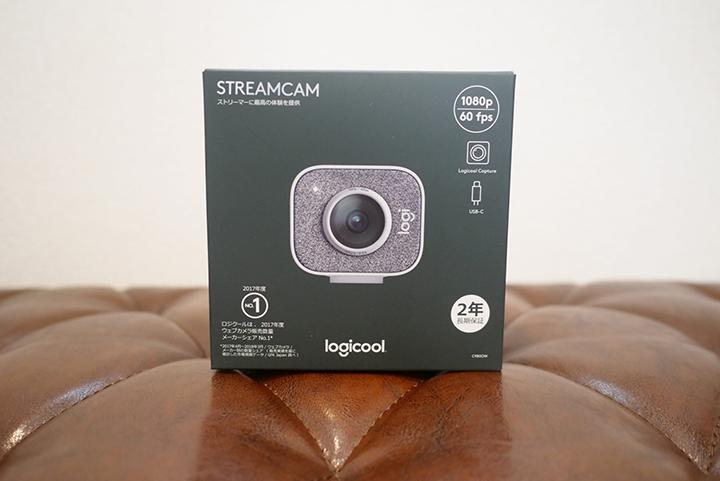 logicool streamcam c980の外箱